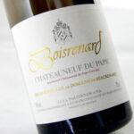 Domaine de Beaurenard - Chateauneuf-du-Pape Blanc Boisrenard 2017 75cl Bottle